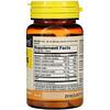 Mason Natural, ויטמינים לראיה עם לוטאין, 60 טבליות