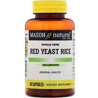 Красный дрожжевой рис , 60 капсул - фото