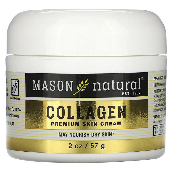 Collagen Premium Skin Cream, 2 oz (57 g)
