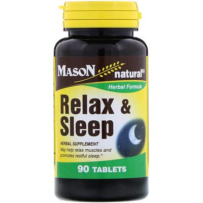 Фото - Отдых и сон, 90 таблеток расслабление и сон 60 растительных таблеток