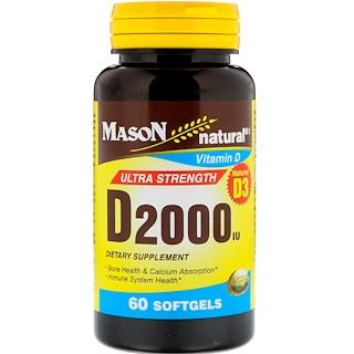 Mason Natural, D2000 IU, 60 Softgels