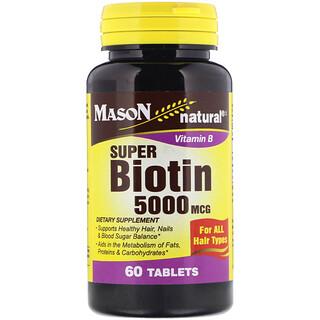 Mason Natural, スーパービオチン、5000mcg、タブレット60錠