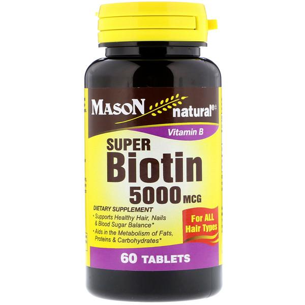 Mason Natural, 超級生物素,5000微克,60片