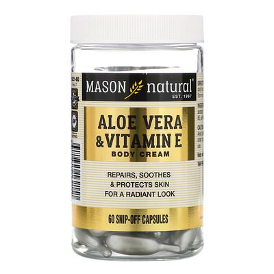 Mason Natural Aloe Vera & Vitamin E Body Cream, 60 Snip-Off Capsules