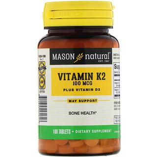Mason Natural, K2 プラス D3、 100 mcg/1000 IU、タブレット 100 錠