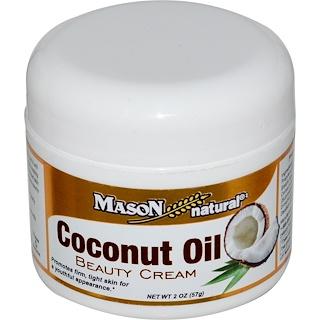 Mason Natural, Coconut Oil 뷰티 크림, 2 oz (57 g)