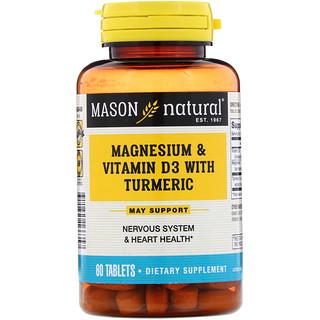 Mason Natural, マグネシウム & ビタミンD3、ターメリック入り、60錠
