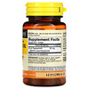 Mason Natural, Peppermint Oil, Enteric Coated, 50 mg, 90 Softgels