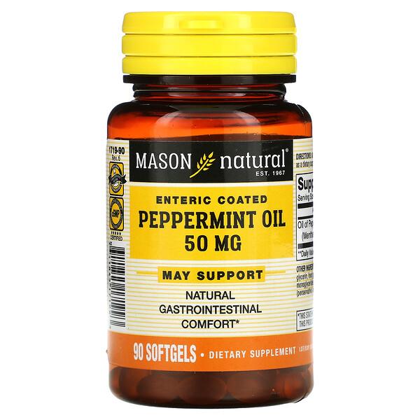 Peppermint Oil, Enteric Coated, 50 mg, 90 Softgels