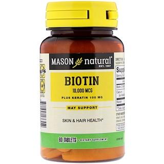 Mason Natural, Biotin Plus Keratin, 10,000 mcg, 60 Tablets