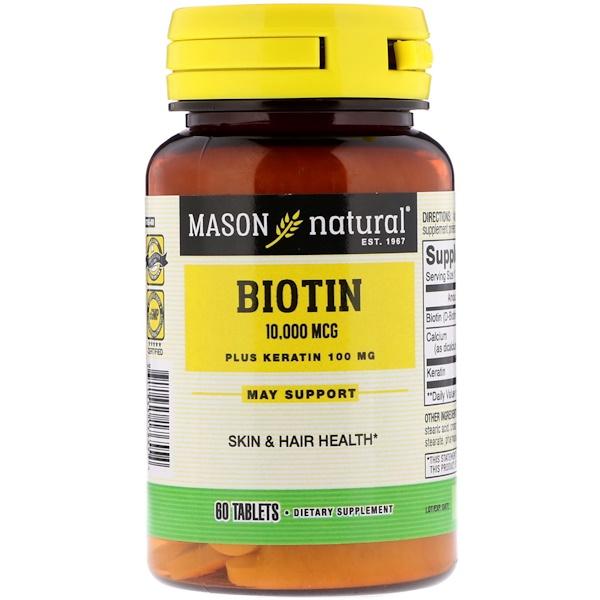 Mason Natural, 生物素與角蛋白,10000 微克,60 片片劑