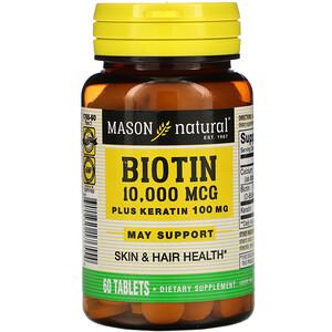 Масон Натуралс, Biotin Plus Keratin, 10,000 mcg, 60 Tablets отзывы покупателей