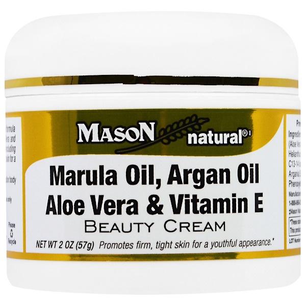 Mason Natural, 硬果漆樹果油,堅果油蘆薈和維生素E美容霜,2盎司(57克)