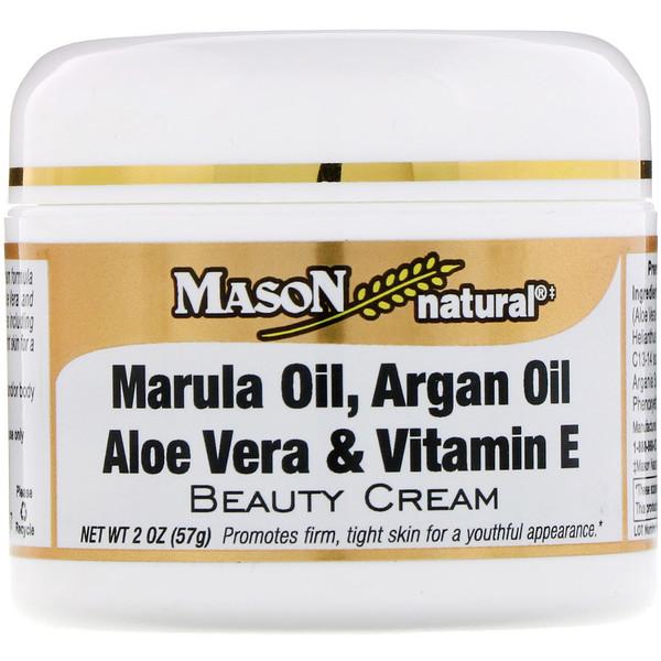 Marula Oil, Argan Oil Aloe Vera & Vitamin E Beauty Cream, 2 oz (57 g)