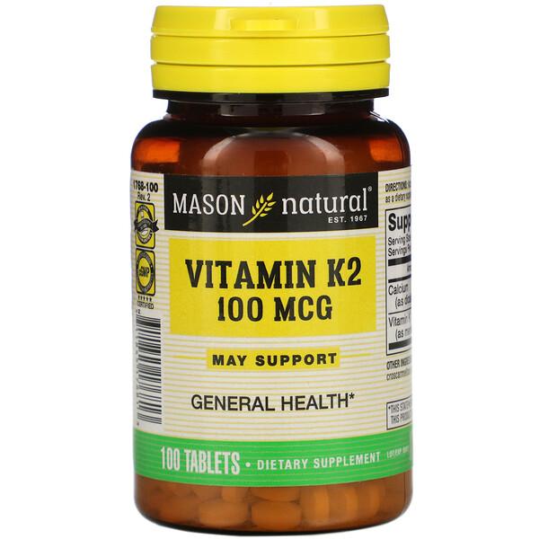 Vitamin K2, 100 mcg, 100 Tablets