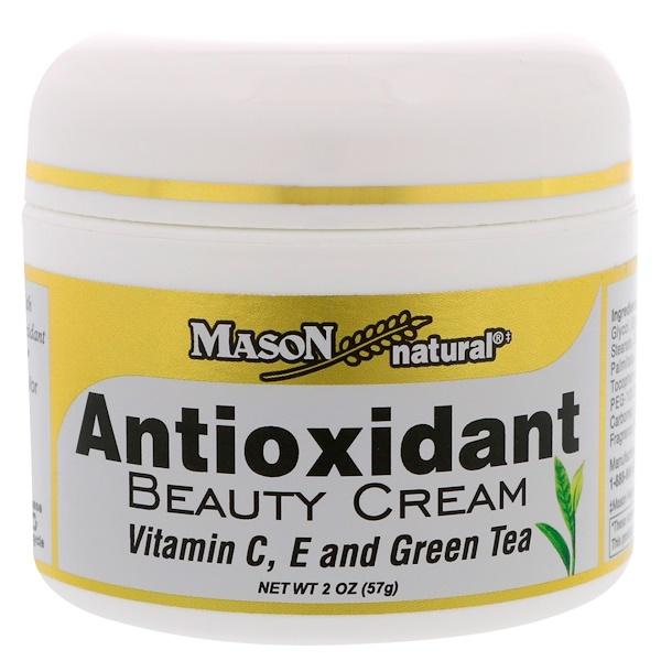Mason Natural, 抗氧化美容霜,含維生素 C、E 和綠茶,2 盎司(57 克)