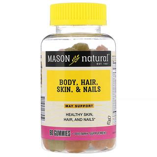 Mason Natural, Body, Hair, Skin, & Nails, 60 Gummies