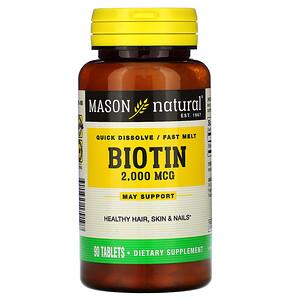 Масон Натуралс, Biotin, Quick Dissolve / Fast Melt, 2,000 mcg, 90 Tablets отзывы покупателей