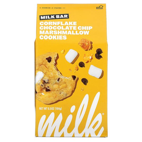 Milk Bar, Cornflake Chocolate Chip Marshmallow Cookies, 6.5 oz (184 g)