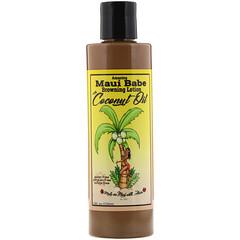 Maui Babe, 神奇的棕色乳液,含有椰子油,8 液量盎司(236 毫升)