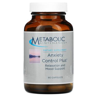 Купить Metabolic Maintenance Anxiety Control Plus, 90 Capsules