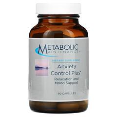 Metabolic Maintenance, 加強型焦慮控制膠囊,90 粒膠囊