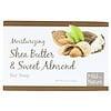 Mild By Nature, صابون لوح الترطيب، زبدة الشيا واللوز الحلو، 5 أوقية (141 غرام)