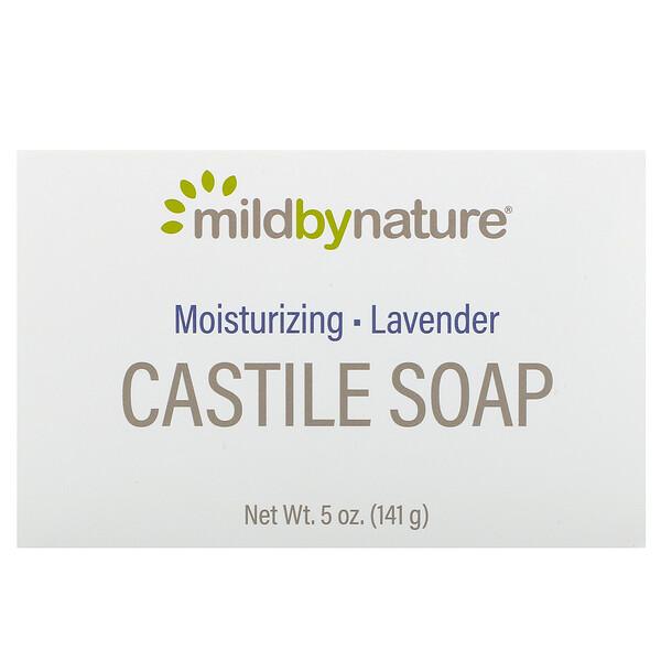 Кастильское мыло с ароматом лаванды, 141 г (5 унций)