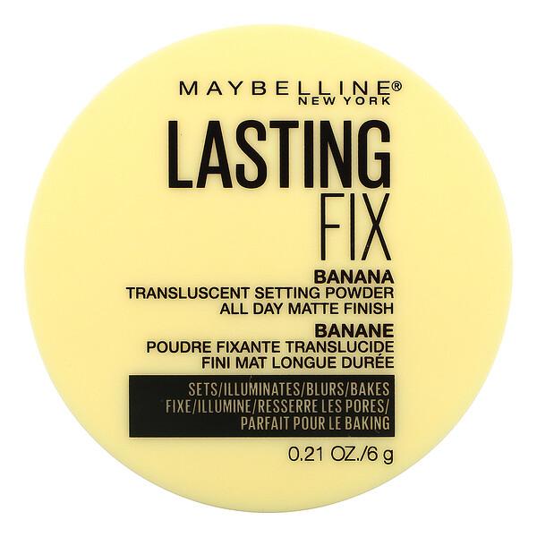 Lasting Fix, Translucent Setting Powder, Banana, 0.21 oz (6 g)