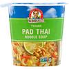 Dr. McDougall's, Vegan Pad Thai, Noodle Soup, 2.0 oz (56 g)