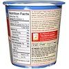 Dr. McDougall's, Hot & Sour Noodle Soup, 1.9 oz (53 g)