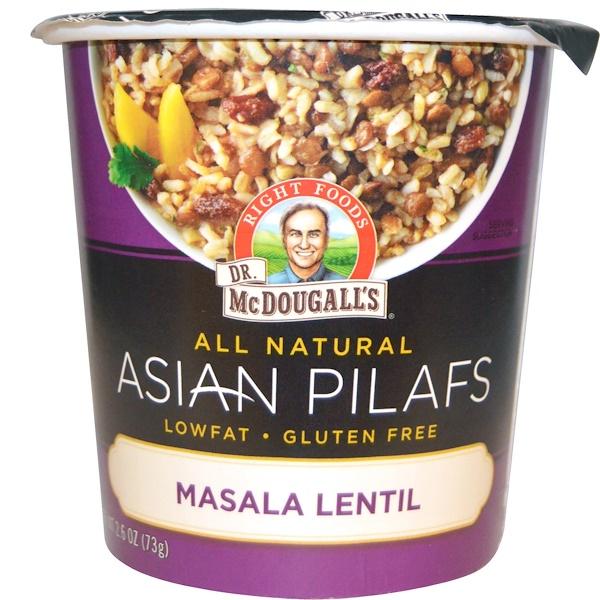 Dr. McDougall's, Right Foods, Плов по-азиатски с чечевицей и масала, 2.6 унций (73 г) (Discontinued Item)