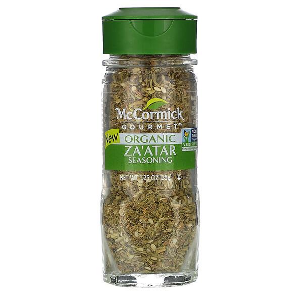 Za'atar Seasoning, 1.25oz (35 g)