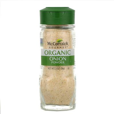 Купить McCormick Gourmet Organic, Onion Powder, 2 oz (56 g)