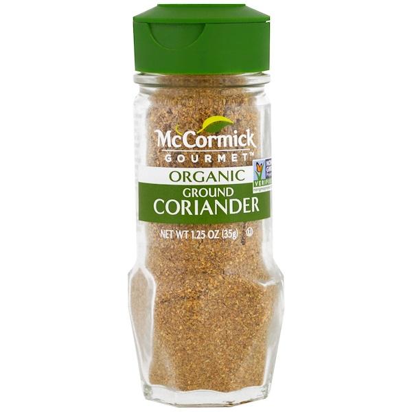 McCormick Gourmet, Organic, Ground Coriander, 1.25 oz (35 g)
