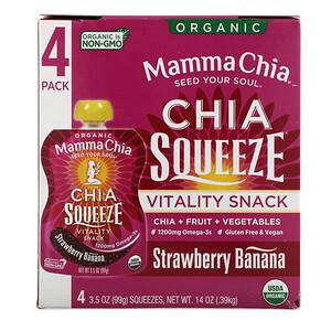 Мамма Чиа, Organic Chia Squeeze, Vitality Snack, Strawberry Banana, 4 Squeezes, 3.5 oz (99 g) Each отзывы