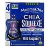 Mamma Chia, Organic Chia Squeeze, Vitality Snack, Wild Raspberry, 4 Squeezes, 3.5 oz (99 g) Each