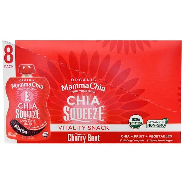 Mamma Chia, Organic Chia Squeeze, Vitality Snack, Cherry Beet, 8 Pouches, 3、5 oz (99 g) Each