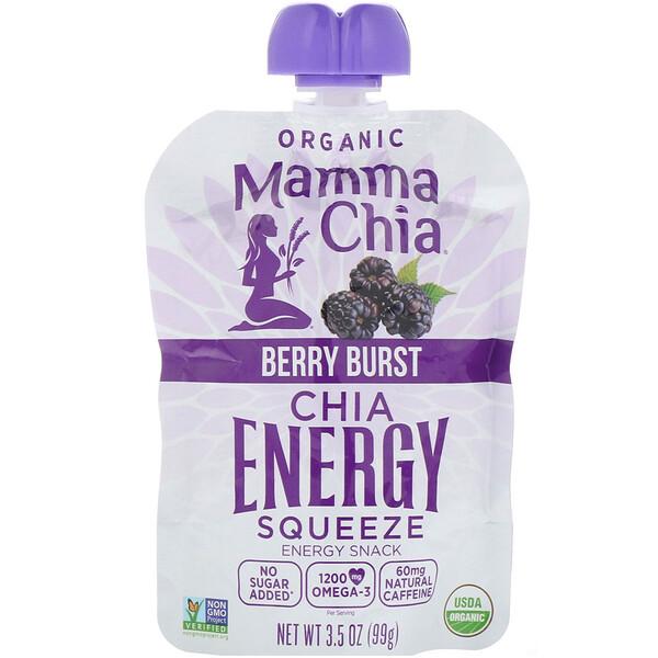 Mamma Chia, Organic Chia Energy Squeeze, Berry Burst, 3.5 oz (99 g)