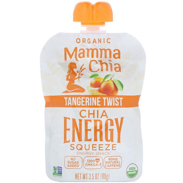 Mamma Chia, Organic Chia Energy Squeeze, Tangerine Twist, 3.5 oz (99 g)