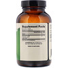 Dr. Mercola, Fermented Chlorella, 450 Tablets