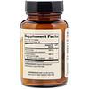 Dr. Mercola, Fermentierte Beta-Glucane, 60 Kapseln