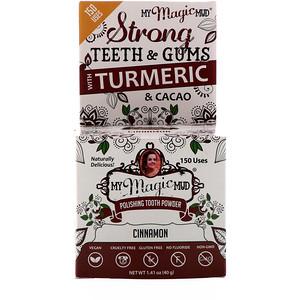 Май Мэджик Мад, Polishing Tooth Powder with Turmeric & Cacao, Cinnamon, 1.41 oz (40 g) отзывы