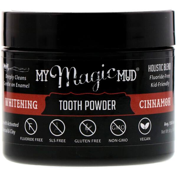 My Magic Mud, 화이트닝 투스 파우더, 시나몬, 1.06 oz (30 g) (Discontinued Item)