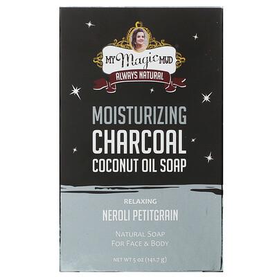 Купить My Magic Mud Moisturizing Charcoal, Coconut Oil Soap, Relaxing Neroli Petitgrain, 5 oz (141.7 g)
