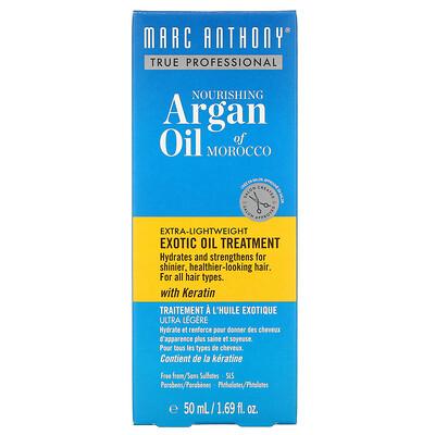 Купить Marc Anthony Argan Oil of Morocco, Exotic Oil Treatment, 1.69 fl oz (50 ml)