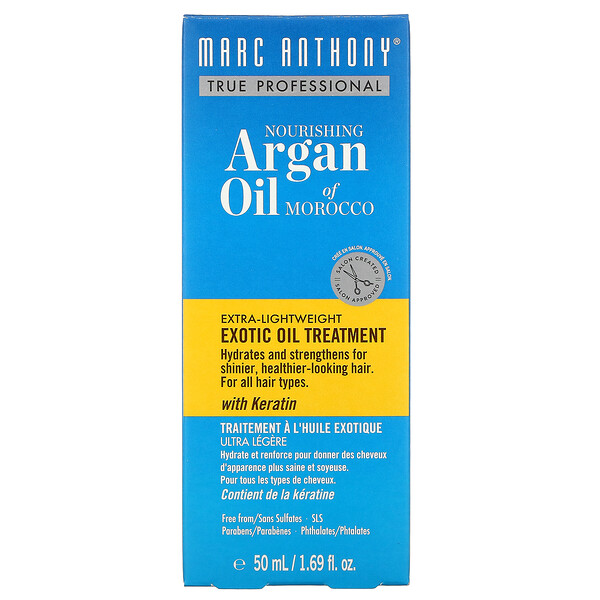 Argan Oil of Morocco, Exotic Oil Treatment, 1.69 fl oz (50 ml)