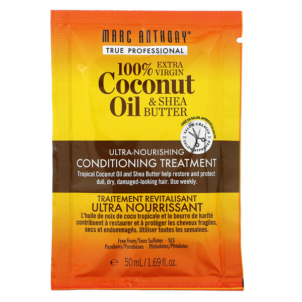 100% Extra Virgin Coconut Oil & Shea Butter, Conditioning Treatment, 1.69 fl oz (50 ml)