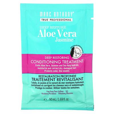 Купить Marc Anthony Aloe Vera Jasmine, Conditioning Treatment, 1.69 fl oz (50 ml)