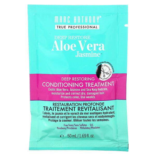 Aloe Vera Jasmine, Conditioning Treatment, 1.69 fl oz (50 ml)